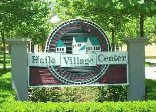 Haile Village Center Entrance